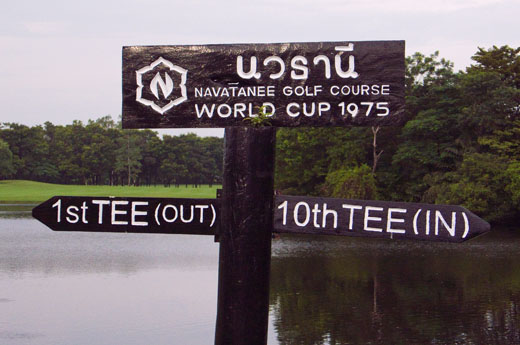 Visitors can't fail to notice the number of references to the 1975 World Cup
