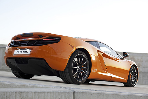From whichever angle you look at it, this supercar packs just as much beauty as brawn