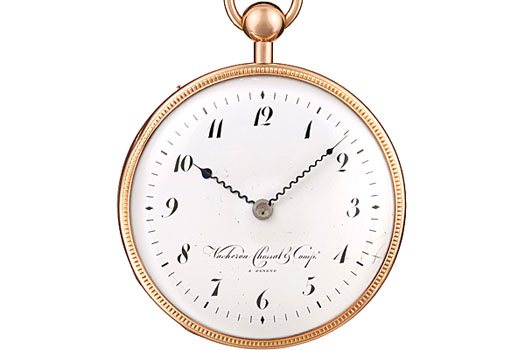 An 18k pink gold quarterrepeater pocket watch dating from 1812