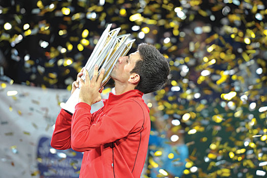 Novak Djokovic claimed his second Shanghai Rolex Masters