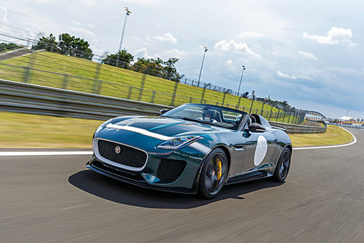 The radical Jaguar Project 7 is the first limited-edition car