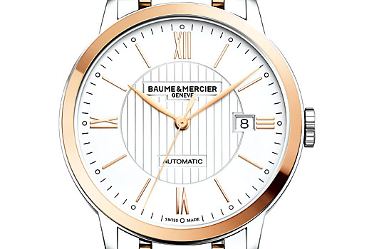 Baume & Mercier will present the Classima Men Automatic