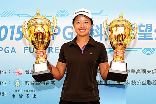 """""""I came into the event with the aim of being the best amateur,"""" said Chan"""
