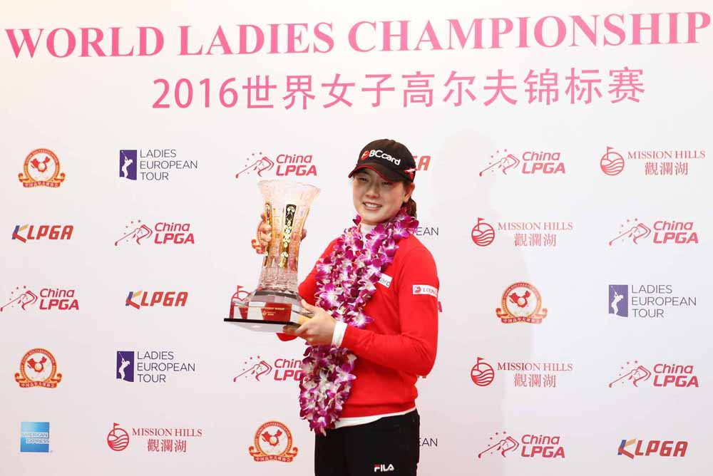 Korea's Jung-Min Lee will defend her title