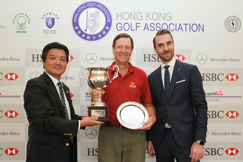 Douglas Williams receives the trophy from Yoshihiro Nishi (left), Vice President of HKGA and Peter Larko (right), Head of Marketing Communications and PR for Mercedes-Benz Hong