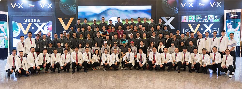The new Titleist 2017 Pro V1 and Pro V1x golf balls officially launched at Foshan in late February for the Greater China market