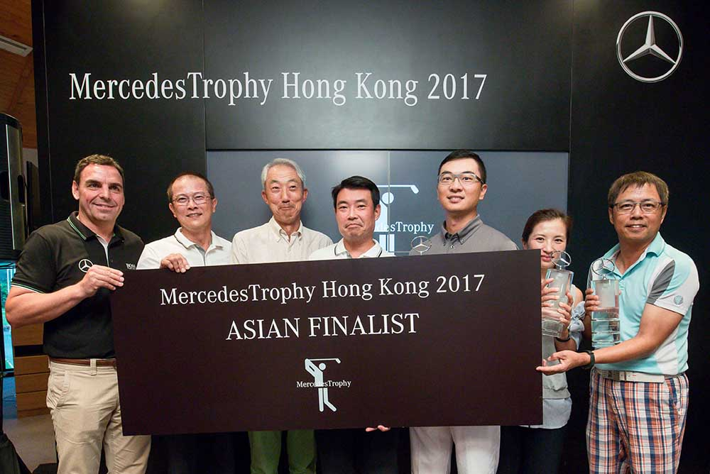 Several Hong Kong representatives will enter the MercedesTrophy Asian Final 2017