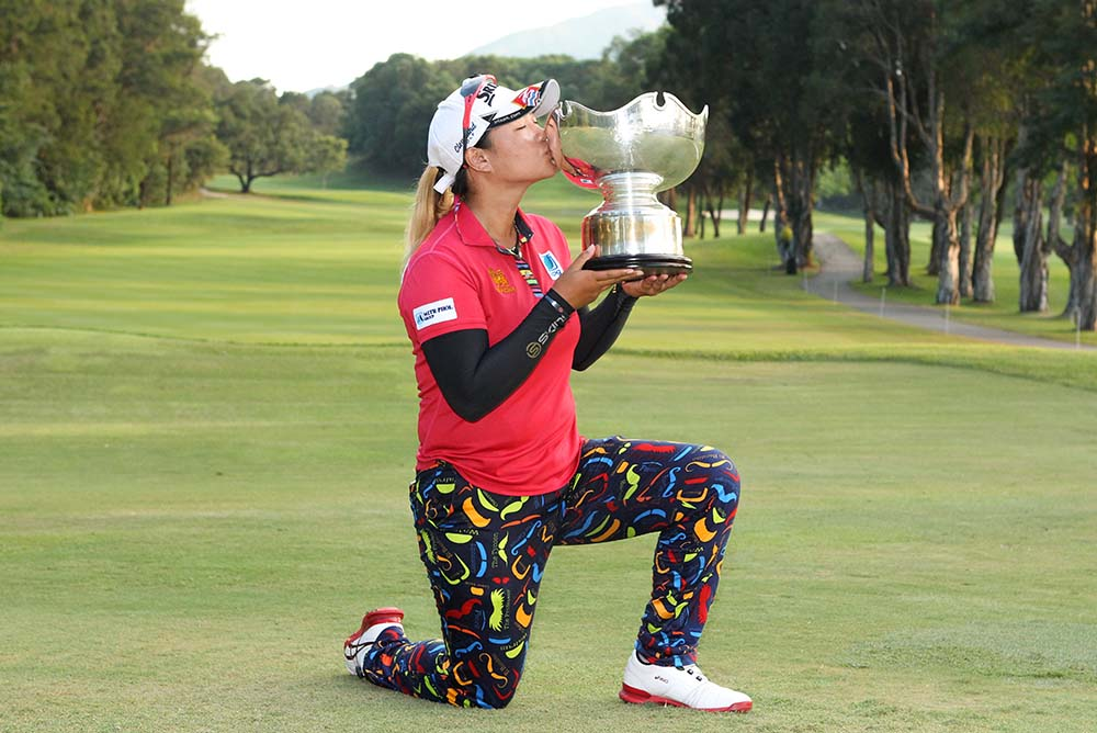 Supamas Sangchan of Thailand has claimed her third professional tour title