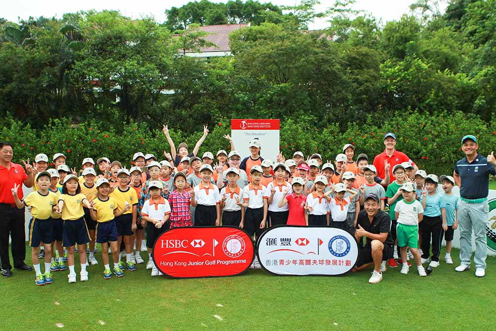 HSBC Golf for School Program