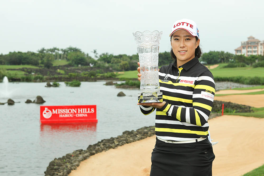 Kim Hae-rym captures the SGF 67 World Ladies Championship 2017