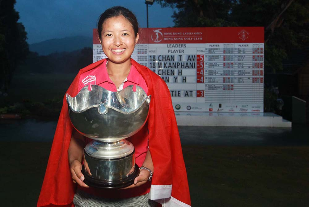 """I'm looking forward to defending my title at the Hong Kong Ladies Open,"" Chan said"
