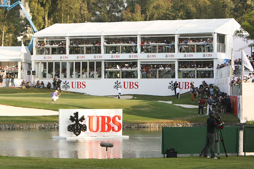 A record gallery of nearly 47,000 fans at last year's UBS HK Open