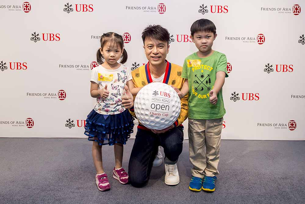 Hacken Lee announces his support for the UBS Hong Kong Open Charity Cup