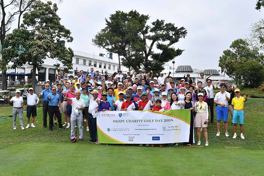 The HKSPC Charity Golf Day 2018 has over 100 participants