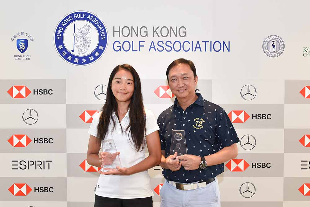 Jasmine Kwan and Derik Leung, Men's and Ladies Gross division winner at the HKGA July Stableford tournament