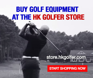 Hong Kong's Best Golf Store!